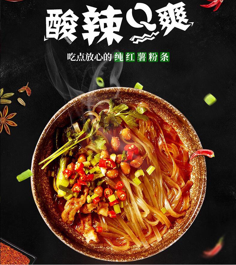 黄冈川式汤粉优惠政策加盟