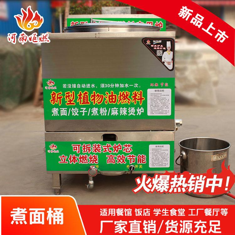 天津厨房新型燃料勾兑方法详情