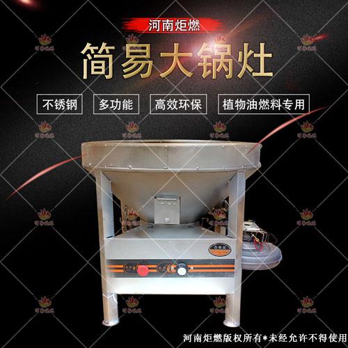 内江厨房新型燃料技术配方培训企业