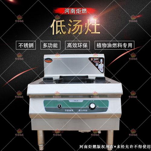 内江饭店燃烧植物油技术转让详细解读