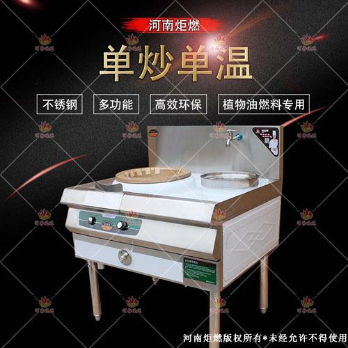 天津厨房新型燃料勾兑技术联系方式
