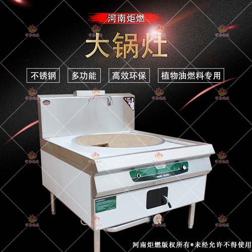 天津餐饮植物油燃料代理详情