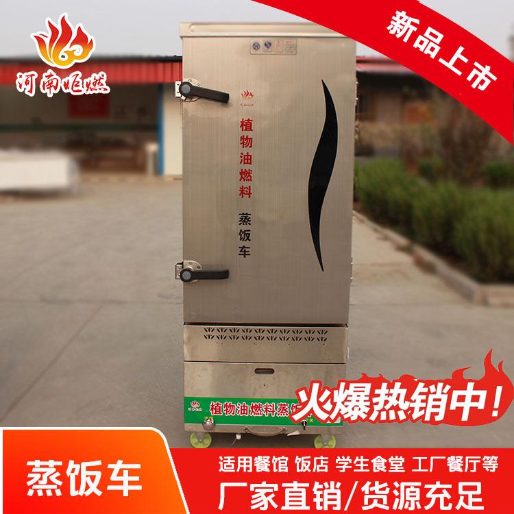 吕梁植物油做燃料加盟企业