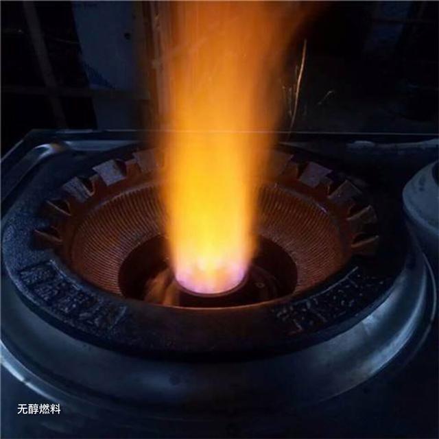 购买灶具免费提供植物油燃料培训-炬燃-