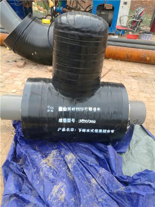 怀化DN200蒸汽连续疏水装置价格