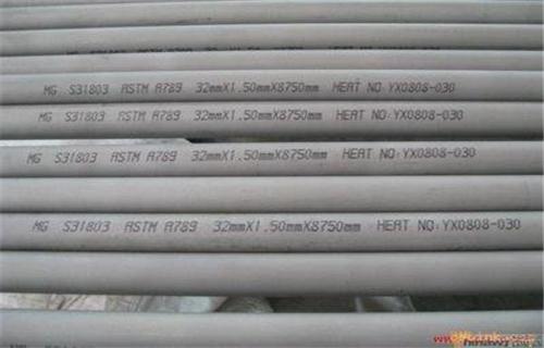 鹤壁17-4PH不锈钢管规格多