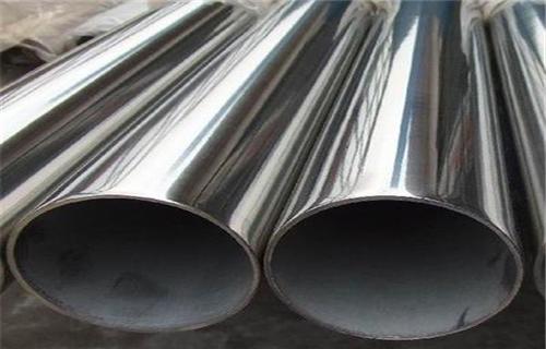河源310S不锈钢管优质供应商
