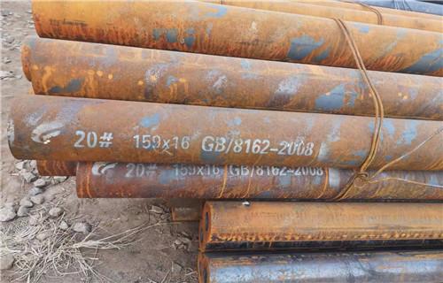 惠州 电厂用无缝钢管
