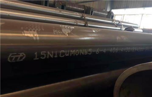 怀化13CrMo44锅炉用无缝钢管