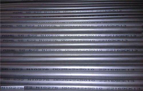 内江P5厚壁钢管