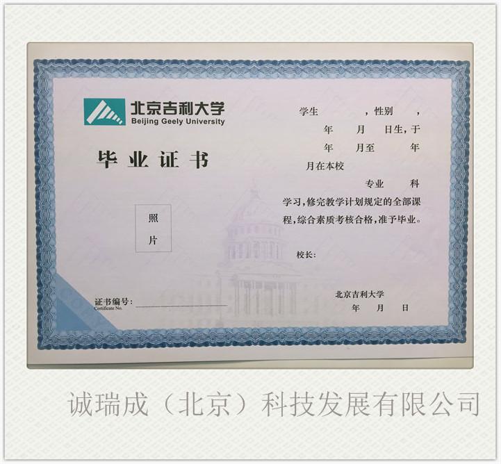 德阳玉器收藏证书定做厂家