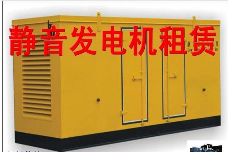 新闻:明山静音发电机出租省油耐用