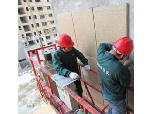 汉中真金保温板 热固性聚苯乙烯泡沫保温板生产厂