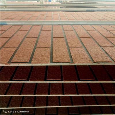 汉中保温装饰一体板 氟碳金属漆保温装饰一体板厂家