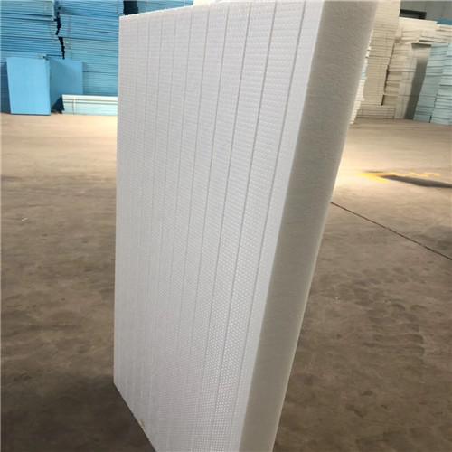 鹤壁挤塑板 拉毛挤塑板保温厂
