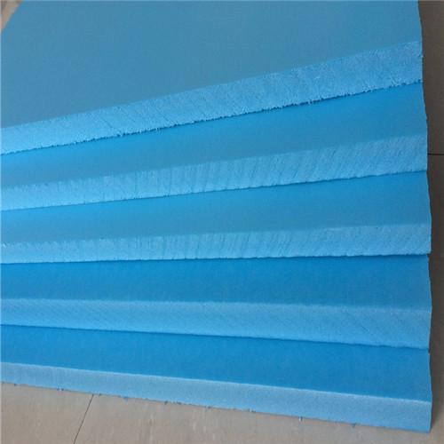 汉中挤塑板 XPS阻燃挤塑板检验报告