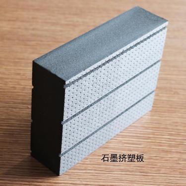汉中XPS挤塑板 拉毛挤塑板生产厂
