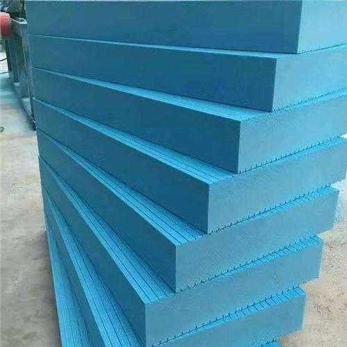 汉中挤塑聚苯板 XPS挤塑保温板每平米价格