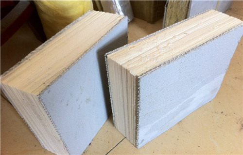 汉中外墙岩棉板 玻璃幕墙岩棉板厂家