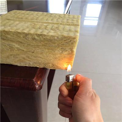 鹤壁岩棉保温板 矿棉板生产厂家