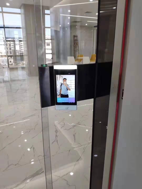 安康市人脸识别软件系统厂家