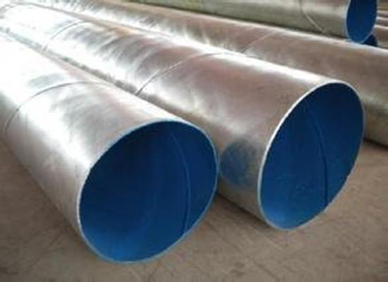 热?镀锌螺旋缝埋弧焊钢管本溪品质优良