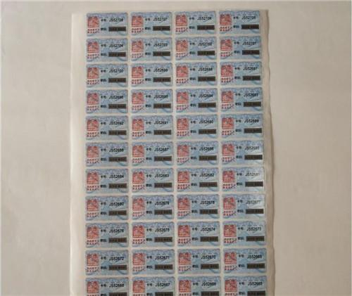 广东省惠州/卡号密码贴纸加工/不干胶密码贴