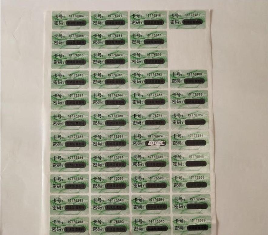 山东不干胶密码贴纸制作印刷/不干胶密码贴