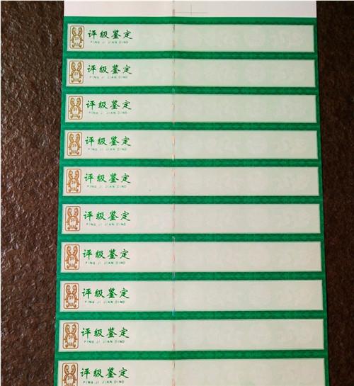 辽宁本溪评级币激光标签/  评级打印系统