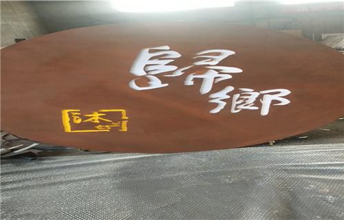 内江园林耐候钢板装饰景观加工厂