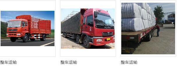 恩平市至攀枝花货运专车有4.2米6.8米9.6米13米1