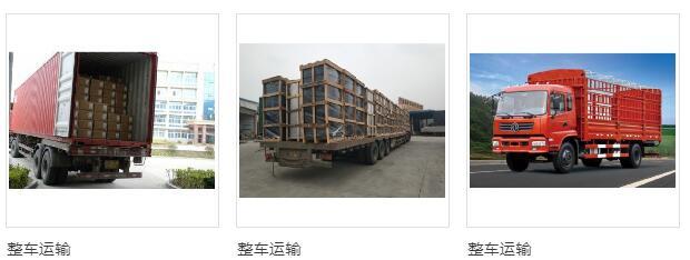 里水镇直达济南货运公司/拼车业务
