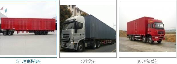 丹灶镇直达内江货运公司/定日达