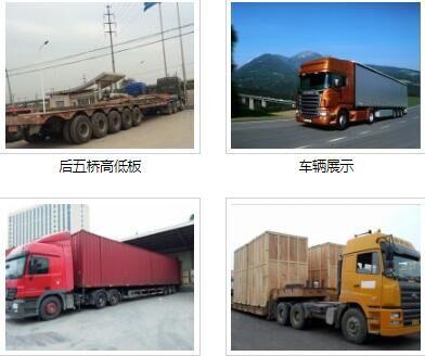 英德张家界物流运输公司17.5米专车