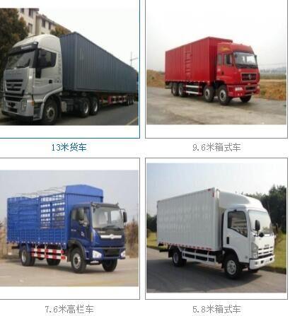 曲江区发至明山托运公司回程车运输