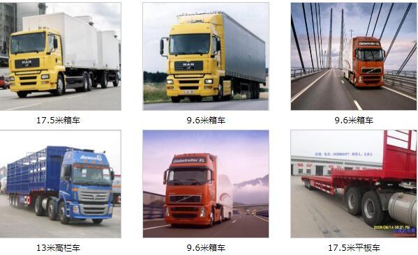 增城区直达安康整车与配货服务Y6.8米7.7米
