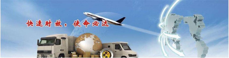 阳山县到常州物流公司/拼车与整车