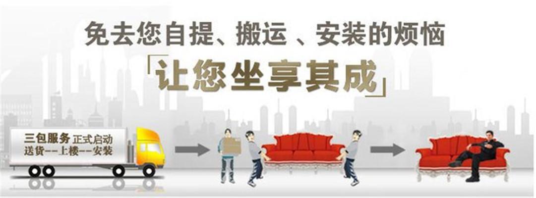 龙江镇到攀枝花物流公司整车与拼货运输服务