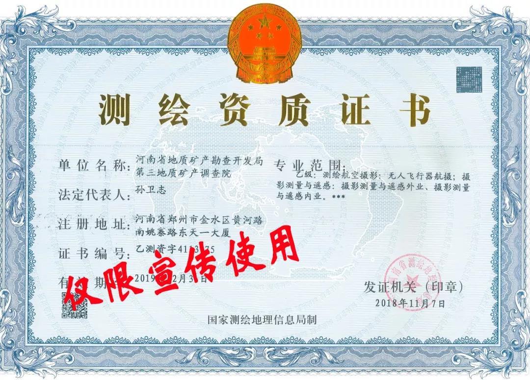 北京深度基准测量  联系闫老师  (易捷企服)