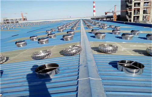 德阳屋顶通风天窗制造商
