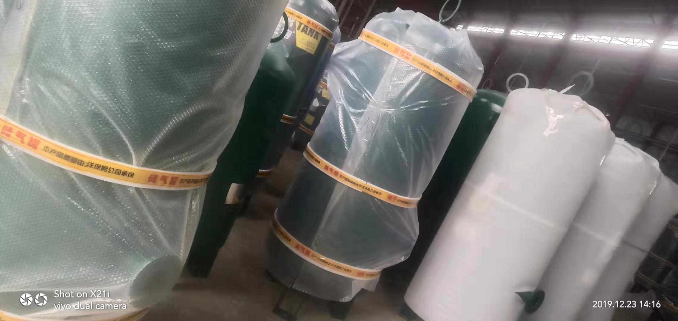 阿拉善1立方储气罐价格
