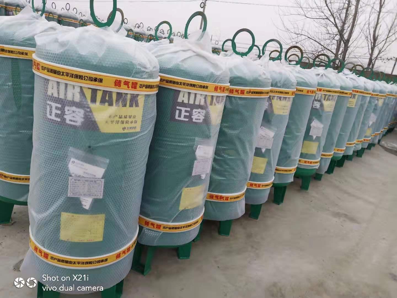 河源4立方储气罐厂家