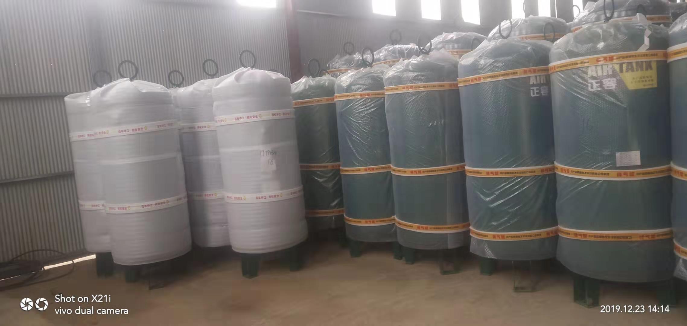 张家界空气储气罐供应商