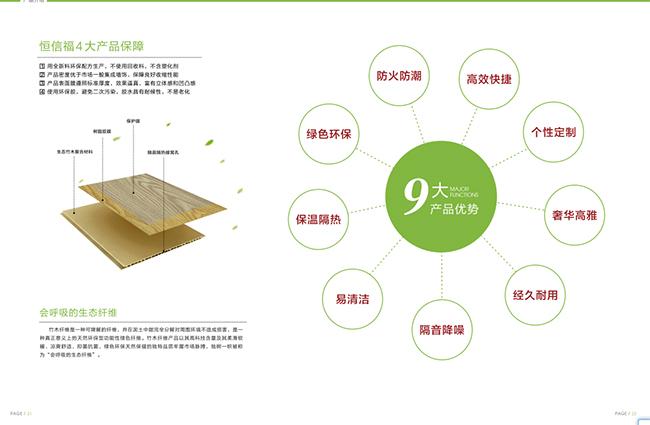 湖南张家界防火防潮集成墙板  值得信赖