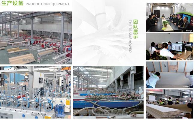 湖南省慈利县  竹木纤维集成墙板  生产厂家