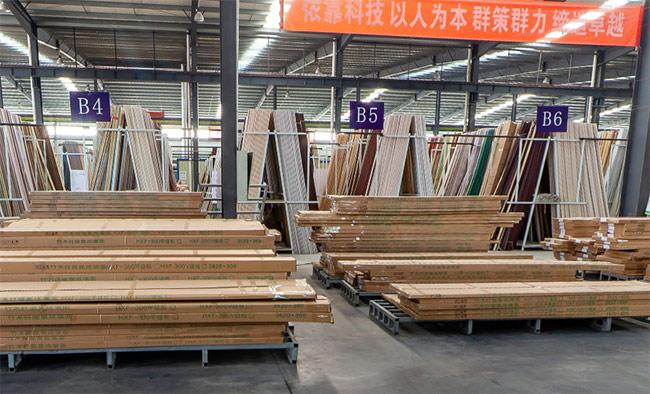 山东省烟台市莱山竹木纤维集成墙板询价