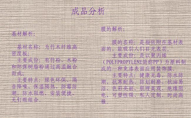 湖南省张家界市  隔音降噪集成墙板   工厂
