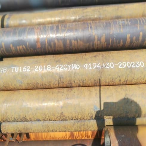 济南40cr无缝钢管山东江泰钢材厂国标品质