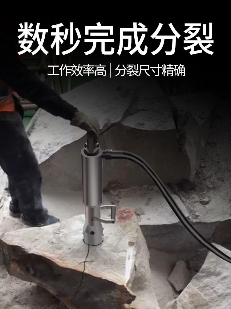 鹤壁挖改式液压劈裂机直销价格
