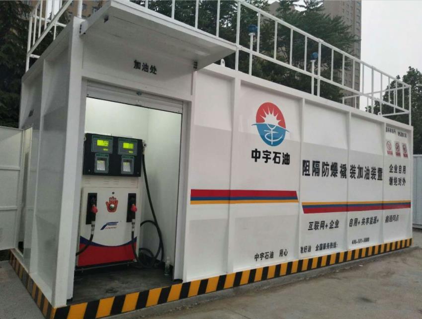 旬阳县企业内部加油站批发